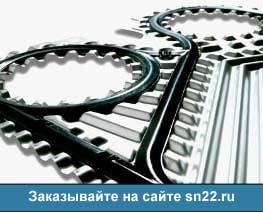 Уплотнения теплообменника Теплохит ТИ 276 Тюмень теплообменник для котла baxi main four